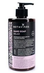 BOTAVIKOS Naturalne mydło w płynie z olejem jojoba Relax 450ml