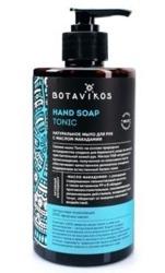 BOTAVIKOS Naturalne mydło w płynie z olejem makadamia 450ml