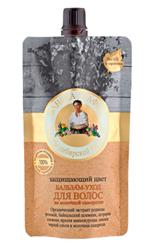 Bania Agafii Pielęgnacyjny balsam do włosów Ochrona koloru 100ml