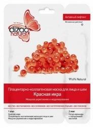 DIZAO Ujędrniająco-modelująca maseczka dwuetapowa Kawior czerwony 36g