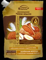 Energy of Vitamins mydło zapas Mleczko Migdałowe 450ml