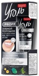 FITOKOSMETIK Ugoł Proff pasta do zębów w proszku Czarny węgiel FITO255 45ml