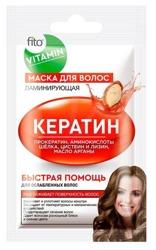 Fito Vitamin keratynowa maska do włosów 20ml