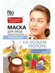 Fitokosmetic Naturalna maseczka do twarzy na kozim mleku Odżywcza 25ml
