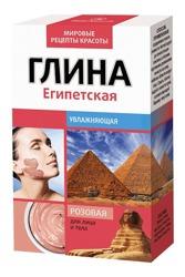 Fitokosmetik Egipska Glinka Różowa Nawilżająca, 2 x 50 g