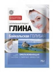 Fitokosmetik Glinka Błękitna Bajkalska odmładzająca FIT19 75g