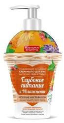 Fitokosmetik Krem-mydło do rąk Miękkie syberyjskie 320ml