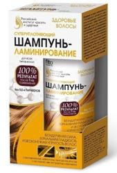 Fitokosmetik Super-uszczelniający szampon laminujący do wszystkich typów włosów 150ml