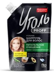Fitokosmetik Węglowy szampon do włosów Odżywcze oczyszczenie 100ml