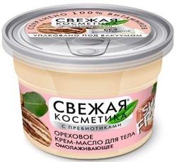 Fitokosmetik krem-masło do ciała Orzechowe FITO354 180ml