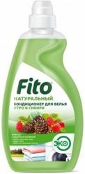 Fitokosmetik środek do czyszczenia Kuchni FITO270 500ml