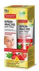 Fitoksometik Krem-masło do twarzy do cery normalnej i mieszanej 45ml