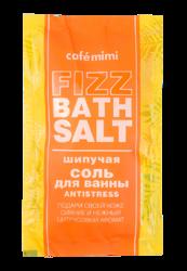 Le Cafe Mimi Fizz bath salt Musująca sól do kąpieli ANTISTRESS 100g