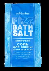 Le Cafe Mimi Fizz bath salt Musująca sól do kąpieli DETOX BLUE CLAY 100g