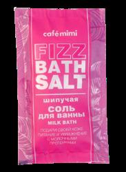 Le Cafe Mimi Fizz bath salt Musująca sól do kąpieli MILK BATH 100g