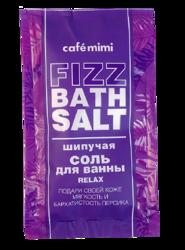 Le Cafe Mimi Fizz bath salt Musująca sól do kąpieli RELAX 100g