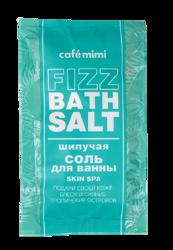 Le Cafe Mimi Fizz bath salt Musująca sól do kąpieli SKIN SPA 100g