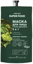 Le Cafe Mimi Super Food Maska do twarzy Spirulina&Laminaria 100ml