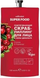 Le Cafe Mimi Super Food Peeling do twarzy i dekoltu Żurawina&Kolendra 100ml
