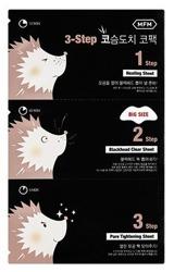 Missha For Men 3-step Hedfehog Nose Pack 3 stopniowe plastry oczyszczające dla mężczyzn