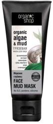 Organic Shop Maska do twarzy algi i błoto 75 ml