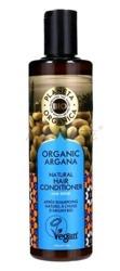 Planeta Organica BIO odżywka do włosów Argan Oil 280ml