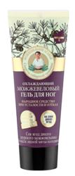 Receptury Babuszki Agafii Jałowcowy chłodzący żel do stóp 75ml