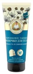 Receptury Babuszki Agafii Moroszkowe mleczko do ciała 200ml