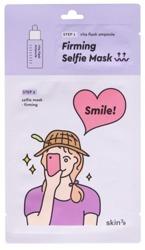 Skin79 Selfie Mask FIRMING Dwufazowa przeciwzmarszczkowa maska w płachcie