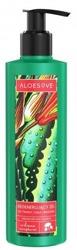 Sylveco Aloesove Żel regenerujący do twarzy, ciała i włosów 3w1 250ml