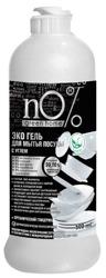 nO% Green Home Eco żel do mycia naczyń z węglem drzewnym 500ml
