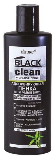 Black Clean Pianka do twarzy z węglem aktywnym 200ml
