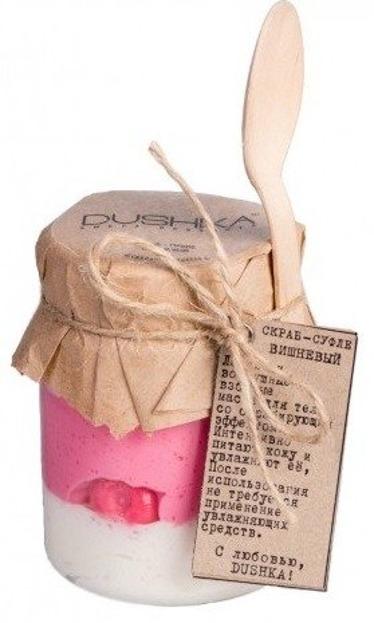 DUSHKA Peeling-suflet do ciała Cherry 250ml