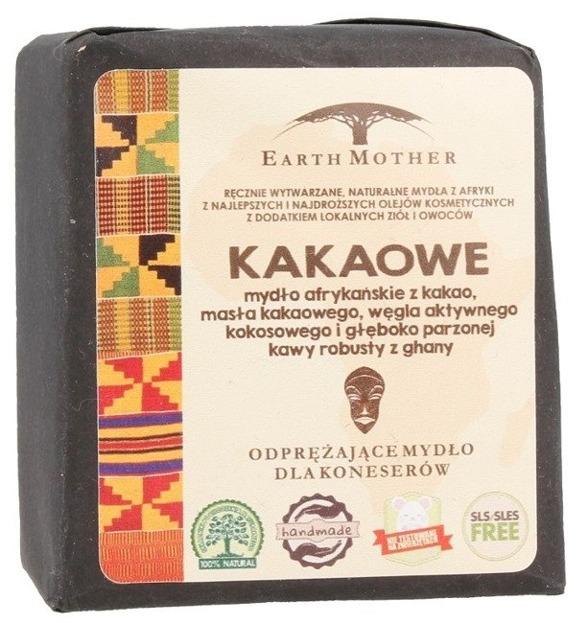 Earth Mother Mydło afrykańskie Kakaowe 140g