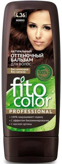 FitoColor balsam koloryzujący do włosów 4,36 140ml