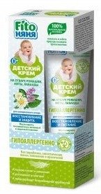 Fitokosmetik Krem dla dzieci dla wrażliwej i podrażnionej skóry 45ml