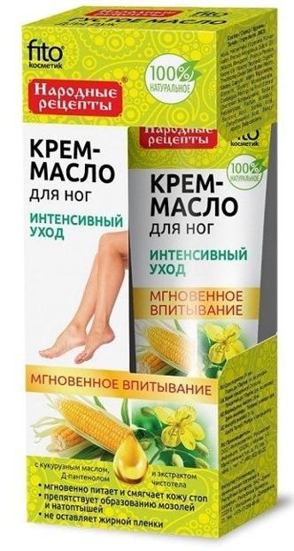 Fitokosmetik Krem-masło do stóp intensywnie pielęgnujący 45ml