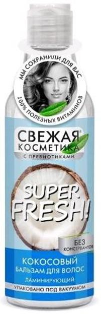 Fitokosmetik balsam do włosów Kokos z efektem laminowania FITO330 245ml