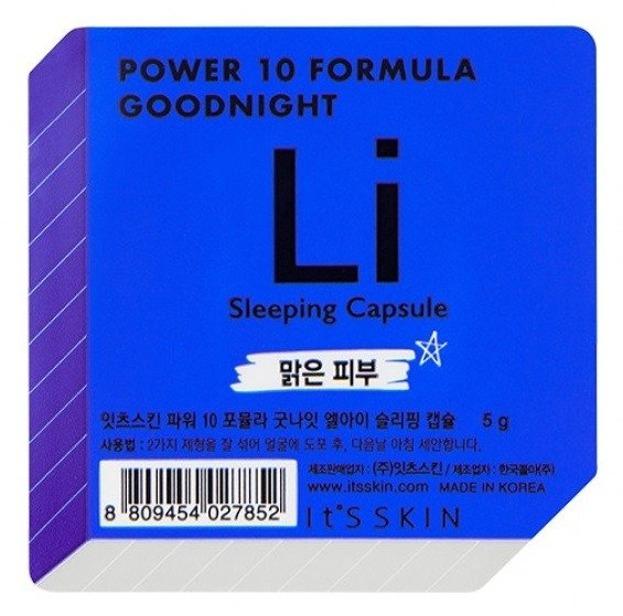 It's Skin Power 10 Formula Good Night Sleeping Capsule Li Łagodząco-przeciwzapalna dwufazowa maseczka całonocna w kapsułce 5g