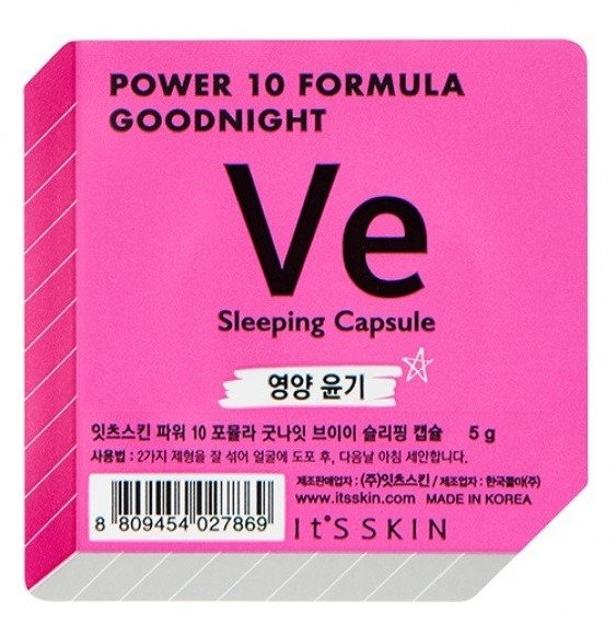It's Skin Power 10 Formula Good Night Sleeping Capsule Ve Dwufazowa maseczka całonocna w kapsułce z pochodną witaminy E 5g