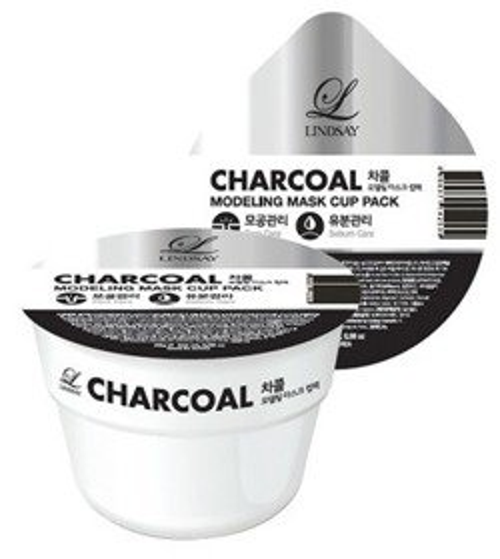 Lindsay Kubek do twarzy Charcoal Maska oczyszczająca z węglem 28g