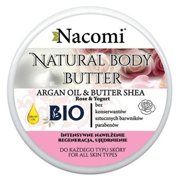 Nacomi Naturalny balsam do ciała z masłem Shea i olejem arganowym Intensywne nawilżenie 200ml