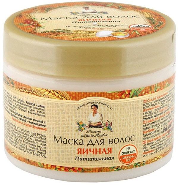 Receptury Agafii Maska do Włosów Jajeczna, 300 ml
