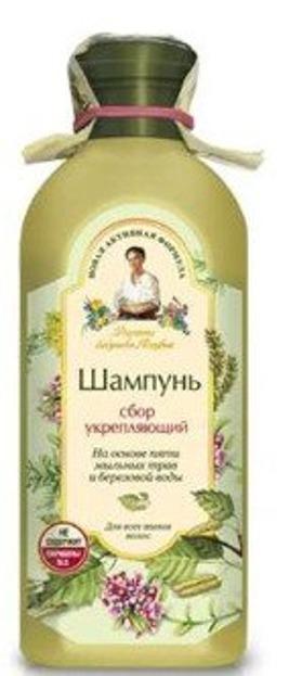 Receptury Babuszki Agafii Szampon ziołowy wzmacniający 350ml