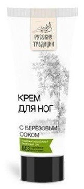 Rosyjski Krem do nóg z sokiem brzozowy 75ml
