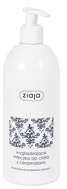Ziaja Ceramid Wygładzające mleczko do ciała 400ml