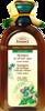 Green Pharmacy Szampon do każdego rodzaju włosów Łopian większy 350ml
